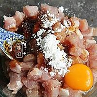 #硬核菜谱制作人#糖醋小酥肉的做法图解2