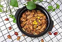 #好吃不上火#啫啫鸡煲的做法