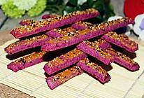 香甜酥脆停不下来,秒杀所有的大朋友、小朋友!芝麻紫薯脆条的做法