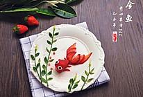 金鱼(草莓创意摆盘)的做法