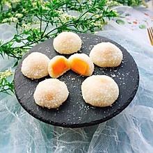 #精品菜谱挑战赛#零失败-芒果椰香糯米糍
