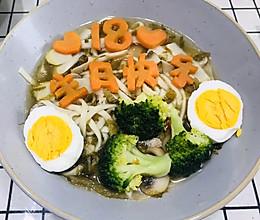 #美食视频挑战赛#生日快乐煮碗长寿面(胡萝卜刻生日快乐)的做法