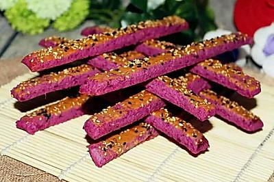 香甜酥脆停不下来,秒杀所有的大朋友、小朋友!芝麻紫薯脆条