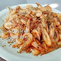 椒盐炸河虾~酥脆香的做法图解8