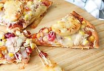 金枪鱼披萨的做法