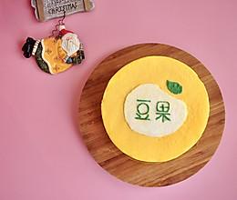#今天吃什么#豆果蛋糕的做法
