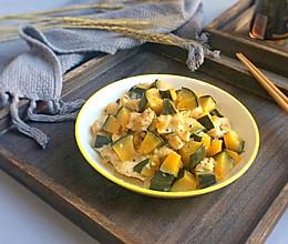 美味低脂: 贝贝南瓜蒸鸡胸肉的做法
