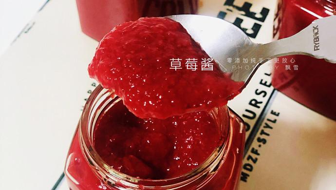 零添加纯手工草莓酱