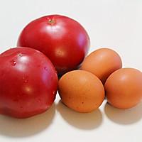 西红柿炒鸡蛋的做法图解1