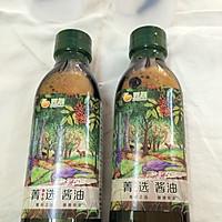 #菁选酱油试用#之虎皮青椒酿肉的做法图解1