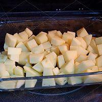 土豆泥如意卷#新年开运菜,好事自然来#的做法图解2