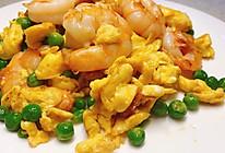 又美味又简单的虾仁跑蛋的做法