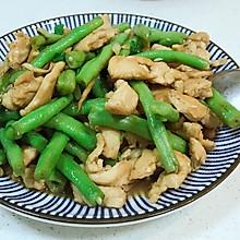 鸡胸肉炒豆角