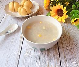 #秋天怎么吃#杂粮小米粥的做法