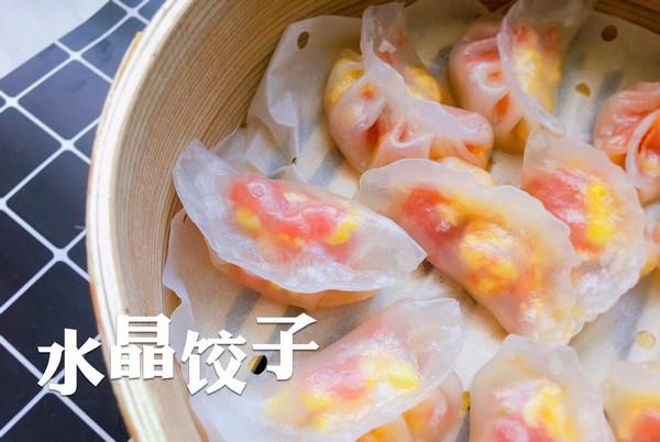不一样的蒸饺| 水晶饺子