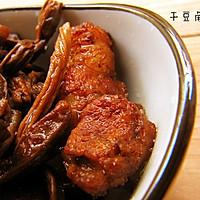 下饭菜——豆角干焖肉的做法图解6