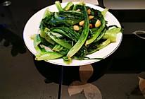 #合理膳食 营养健康进家庭#甩脂好帮手→清炒油麦菜的做法