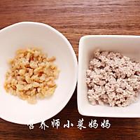 皮蛋瘦肉粥  营养师小菜妈妈的做法图解5