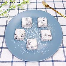 #晒出你的团圆大餐# 椰蓉山药红豆糕
