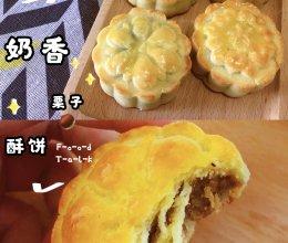 奶香栗子酥饼的做法
