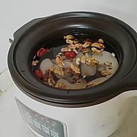 核桃雪梨汤 - 健脑的滋补汤水的做法图解5