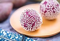 紫薯麻团的做法