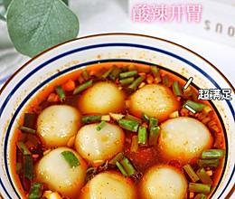 #元宵节美食大赏#酸汤鲜肉汤圆的做法
