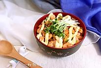 日式美乃滋三文鱼盖饭的做法