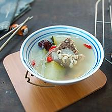 #一人一道拿手菜# 薏米冬瓜排骨汤