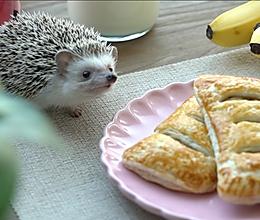 [快手早餐香蕉派]快厨房的做法