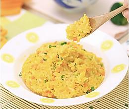 它比米饭好消化,比面条更好吃,营养密度更高,宝宝吃了不挑食!的做法
