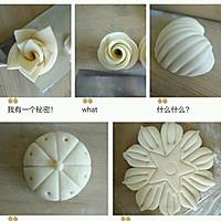 花式馒头-几样简单的面食造型