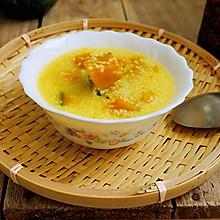 秋季养生小米南瓜粥