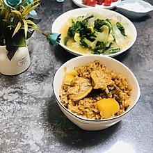 鸡翅土豆焖饭—一锅搞定