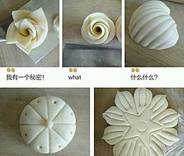 花式馒头-几样简单的面食造型的做法