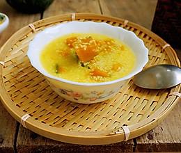 秋季养生小米南瓜粥的做法