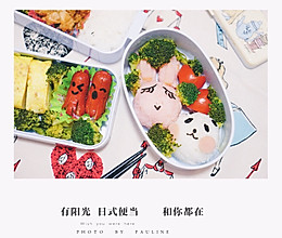 【日本料理】日式便当里的小动物的做法