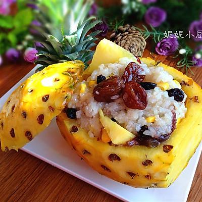 菠萝八宝饭