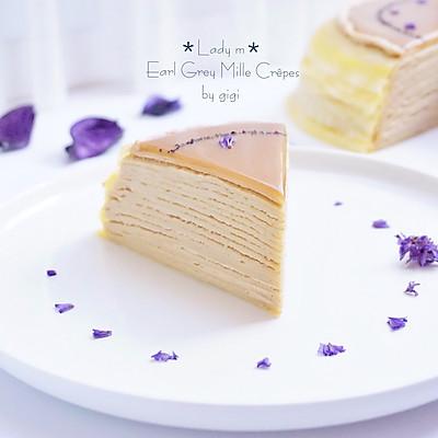 復刻名媛Lady M-伯爵茶千層蛋糕