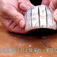 私房小菜一碟之【豉椒带鱼】的做法图解1