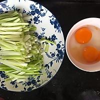 #父亲节,给老爸做道菜#韭黄炒蛋的做法图解1