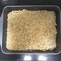燕麦能量棒的做法图解2
