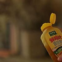 点亮好食光,我用太太乐鲜鸡汁#太太乐鲜鸡汁蒸鸡原汤#的做法图解22
