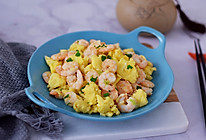 #春季食材大比拼#鸡蛋炒虾仁的做法