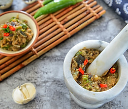 湖南小菜-皮蛋茄子擂辣椒的做法