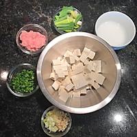 家常麻婆豆腐的做法图解1