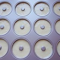 爱的甜甜圈的做法图解9