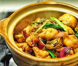 年菜前奏-姜葱焖蠔煲(如何使蠔肉弹滑又不缩太厉害)的做法