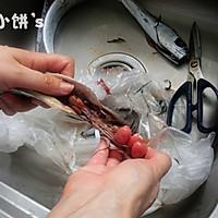 【香辣红烧带鱼】不放一滴水的醇香的做法图解1