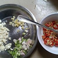 湘版水煮鱼的做法图解2